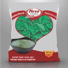 ملوخية خضراء (مفرومة )مجمدة