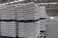 تصدير السكر البرازيلي ايكومسا 45 لجميع الدول