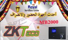 جهاز حضور وانصراف ZKTeco موديل MB2000