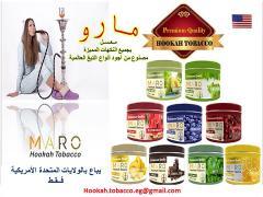 Табак Патока Шиш готов для экспорта по всему миру