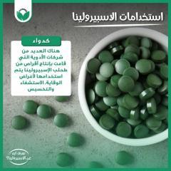 Используйте мох спирулина медицина
