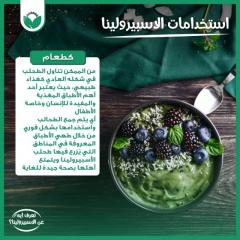 Use moss spirulina  as food