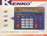 الآلات الحاسبة