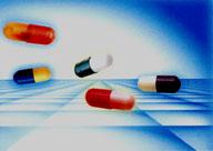 المكونات الصيدلانية