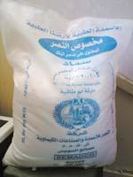 Ammonium sulphate  20.6% N (Improved)