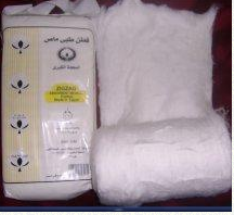 Medical absorbent rolls 500 mg