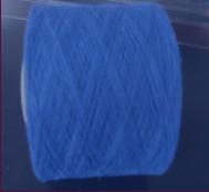High volume yarn