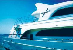 Yachts (Azlen)