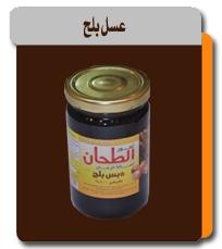 عسل بلح