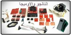 Equipment for car electric system diagnostics