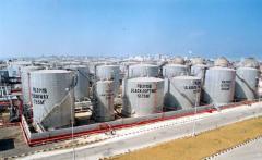 Feed fuel oil apc