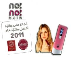 Devices for hair removal