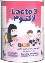 حليب اطفال
