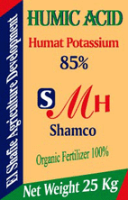 Potassium bromide, technical