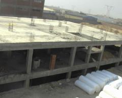 Complexes industrial property