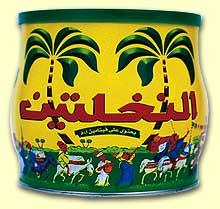 Palm Oil (El Nakhletein)