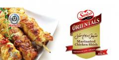 Marinated chicken shish
