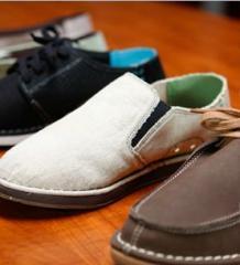 حذاء كاجول