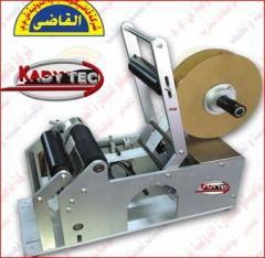 إسم المنتج   ماكينة لصق ليبل للعبوات الدائرية نصف