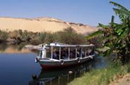 Basma Island - Aswan