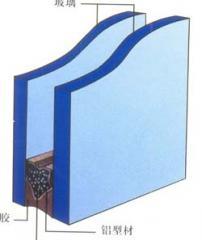 Insulators glass