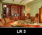 أثاث غرفة المعيشة