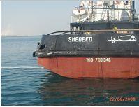 AHT Shedeed