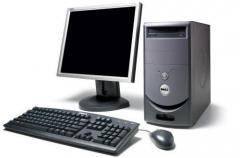 الكمبيوتر الحديث