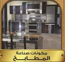 Flooring tile for kitchen