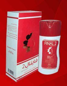 Anti-dandruff refreshing shampoo