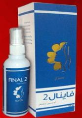 Final – 2 Lotion