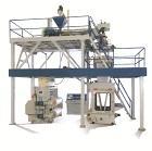 ماكينات  صناعه الورق