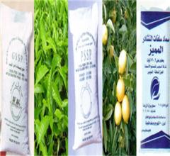 Fertilizers nitricphosphoric potassium