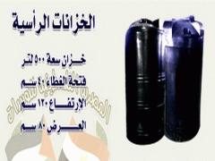 تعتبر المصريه الفلسطينيه للتوريدات من وكلاء اهم