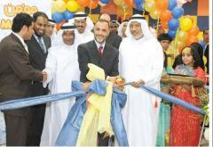 افتتاح فرع البحرين