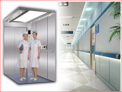 مصعد مستشفيات