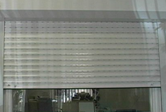 Cortinas horizontais