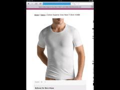 ملابس داخلية قطنية رجالى بيضاء صناعة مصرية قطن