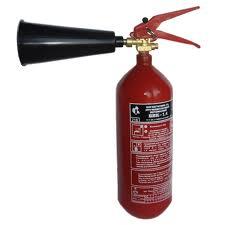 جهاز اطفاء للحريق