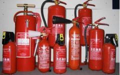 اجهزة اطفاء الحريق
