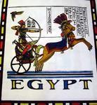 Egyptian Shopping Bag