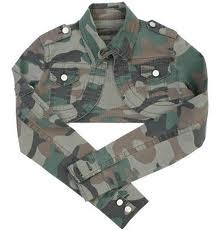 ملابس عسكريه