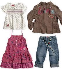 ملابس اطفال جاهزة