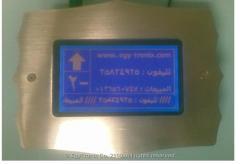 مبينات LCD جرافيكس .