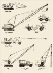 Machines and the equipment for construction and