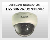 كاميرا D2 تعمل بالاشعة تحت الحمراء