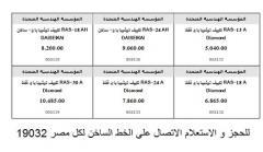 اسعار تكييفات توشيبا لعام 2013