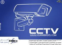 Close circuit television camera
