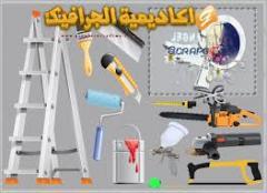 معدات بناء