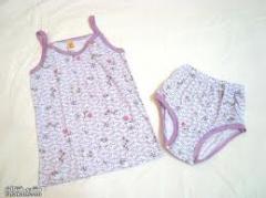 ملابس اطفال داخلية